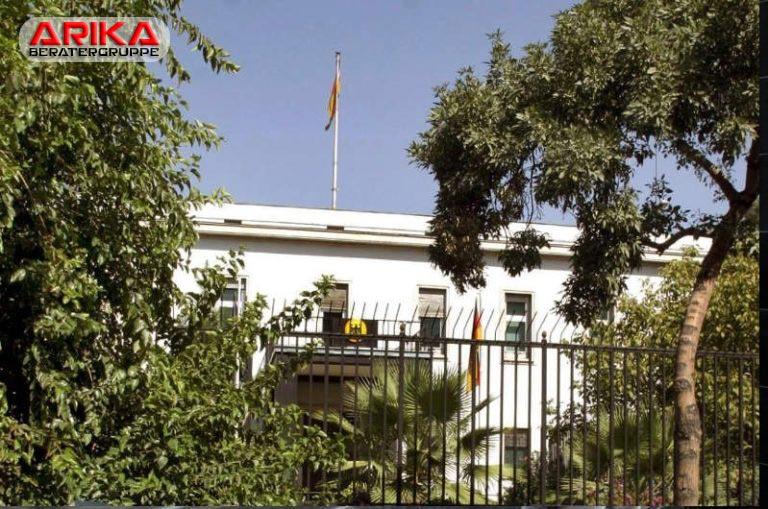 همه چیز در مورد سفارت آلمان در تهران