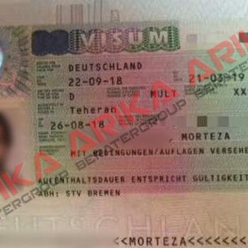 92_passport