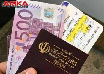 اخذ ارز مسافرتی در شعب منتخب بانک ملی